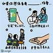 眾新聞 - 2021年4月,vawongsir終被教育局裁定專業失德投訴成立