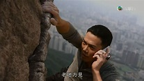 "ViuTV節目大講TVB膠事,""獨臂""謝天華唔明有幾誇張! | 小眼睛看大娛樂 | 大娛樂家 - fanpiece"