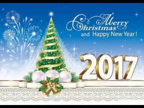 merry happy new year 2017 wishes greetings whatsapp sms quotes hd