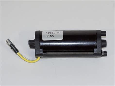 flexsteel   power switch