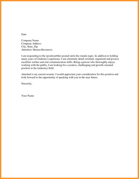 Resume Cover Letter Exles by 15773 Exles Of A Cover Letter For A Resume 2 Resume