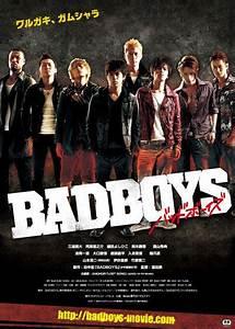 Film Japonais 2016 : badboys movie 2011 drama japonais pinterest movies movies online et bad boys ~ Medecine-chirurgie-esthetiques.com Avis de Voitures