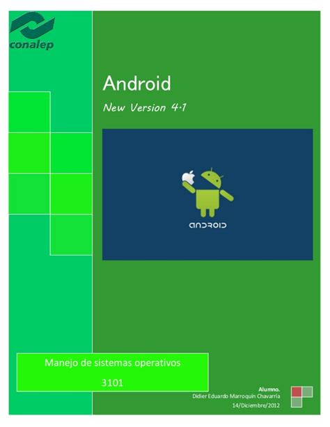 newest version of android android new version 4 1