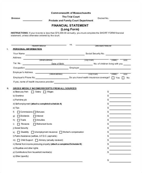 16890 printable statement form personal financial statement form printable personal