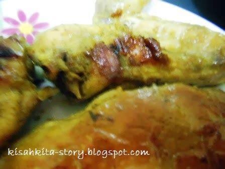 Obat Penggugur Kandungan Di Apotik Idayuni Resepi Ayam Panggang Lemon Lemon Roasted Chicken