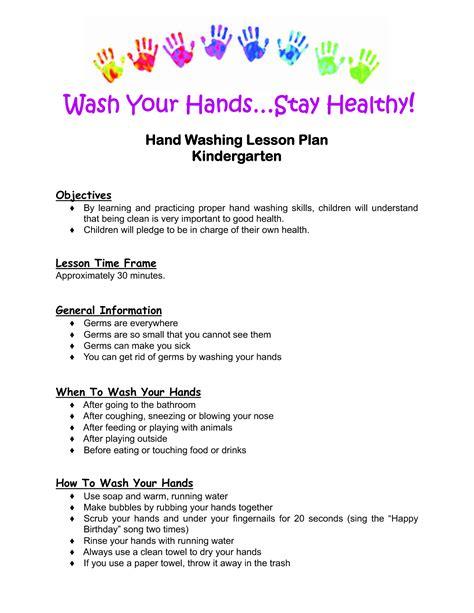 kindergarten lesson plan washing lesson plan