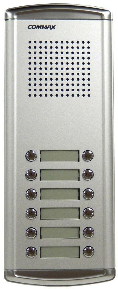 commax  buttons audio intercom door bell panel