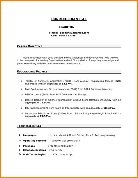 job objectives on a resumes 5 career objectives for cv for freshers dialysis nurse