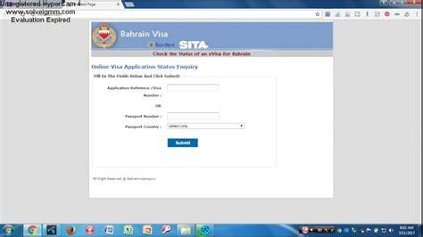 How To Check Bahrain Visa Status / Bahrain Visa Check