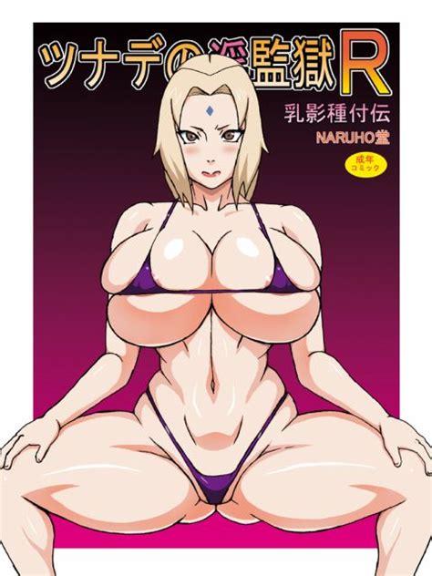 Naruto Hitomila