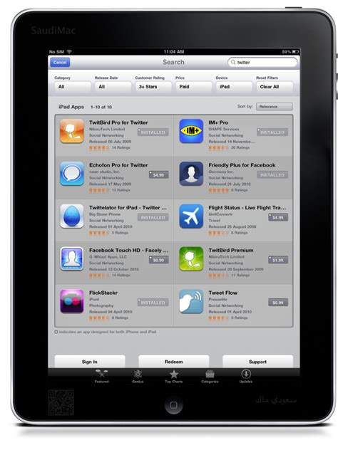 Ipad App Store Adds Search Filters And Other Improvements. Holy Trinity Signs Of Stroke. Process Signs. Bacteria Signs. Run Through Signs. Future Signs. Gene Signs. Severity Signs. Movie Character Signs Of Stroke