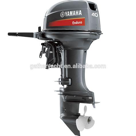Yamaha Boat Motors South Africa yamaha outboard motors south africa impremedia net