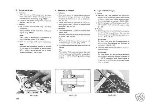 buy yamaha workshop manual dt400 dt250 1975 1976 dt400b dt250b dt400c dt250c service motorcycle