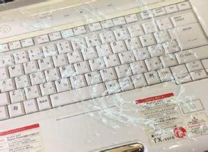 ノート パソコン 水 こぼし た