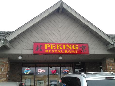 peking restaurant home columbia missouri menu 159   ?media id=176228245816246