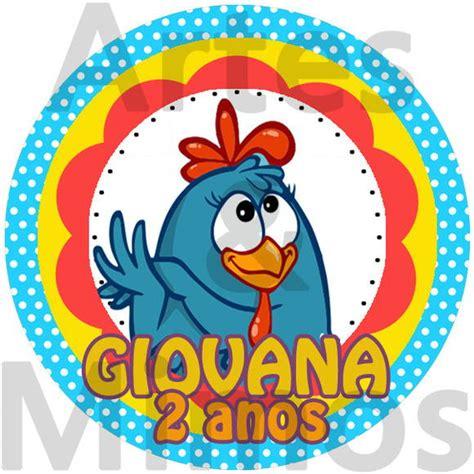 adesivo latinha galinha pintadinha no elo7 artes mimos personalizados 285559