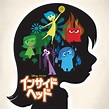 Inside Out (Original Motion Picture Soundtrack) by Michael ...