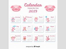 Chinese new year 2019 calendar Vector Free Download