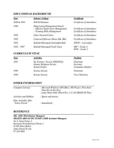 educational background resume format resume format
