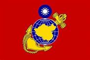Republic of China Marine Corps - Wikipedia