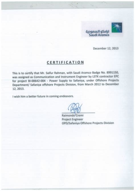 aramco experience letter