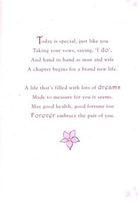 poetry  motion wedding day card cards love kates