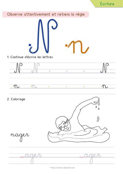 exercice decriture cursive cp ce fiches  imprimer