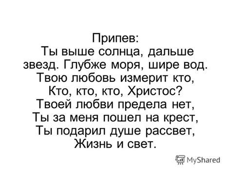 seretnow.me