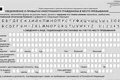 как продлить временную регистрацию гражданину казахстана в россии