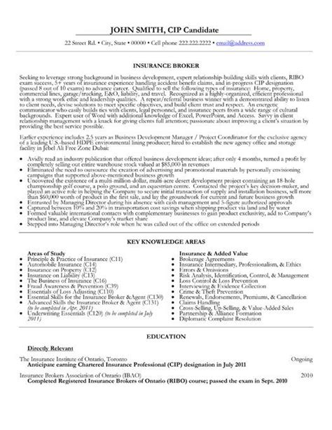 2016 insurance broker resume objective sles
