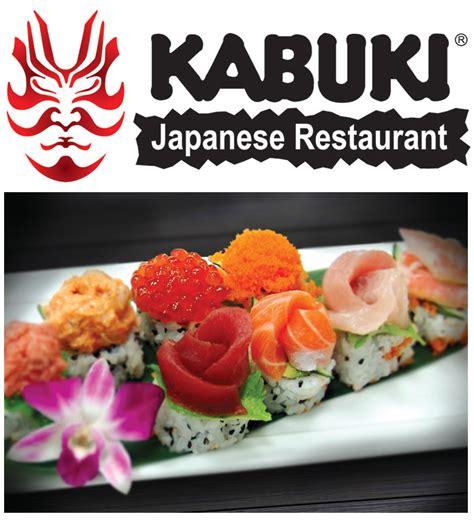 kabuki japanese cuisine kabuki japanese restaurant