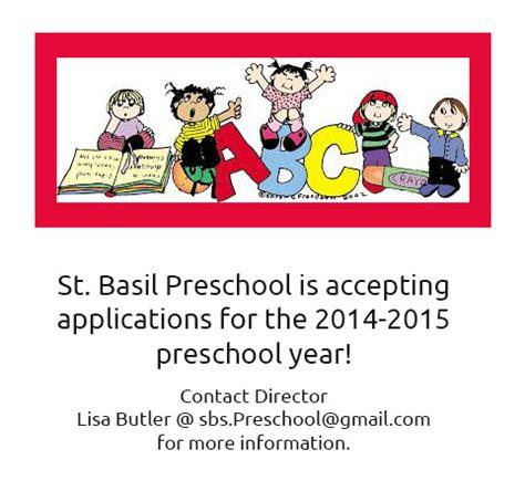 home page st basil school 1230 nebraska st vallejo ca 304 | preschool
