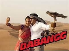 Dabangg  Dabang  movie...