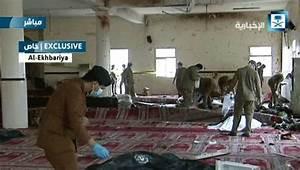 UNSC condemns Saudi terrorist attack - Emirates24|7