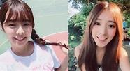 最萌女神簡廷芮、安婕希:想看起來年輕6個地雷不能做... - 自由電子報iStyle時尚美妝頻道