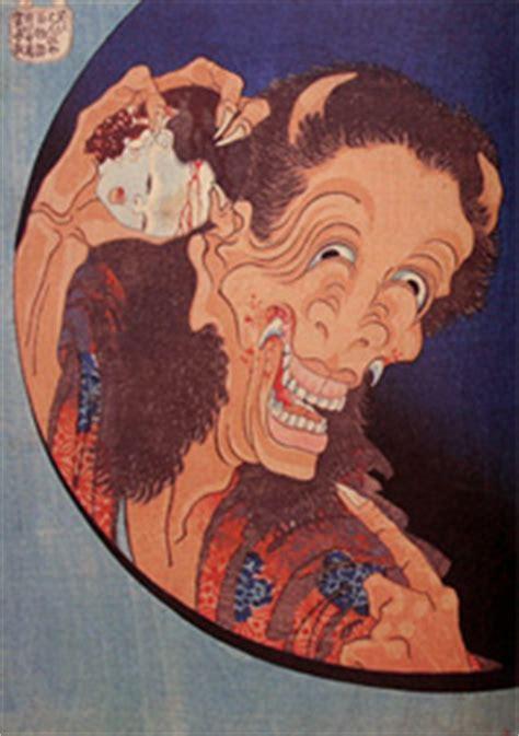 oni traditional japanese design japanese tattoo artcom