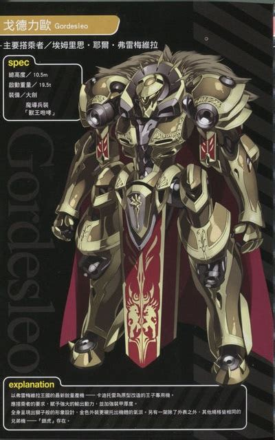 image gordesleo explanationjpg knights magic wiki