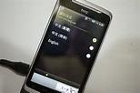 【新手看了也會】把 HTC Desire Z 2.2.1 降版本回 2.2 可 Root + 超頻!!同場加映 S-OFF 教學 !!!! (4/22 更新超頻 ) @ 耶魯熊 ...