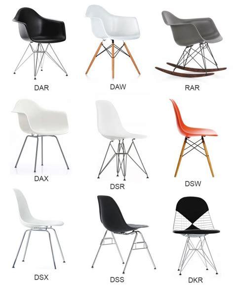 chaise daw eames où acheter une chaise eames eames