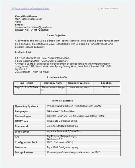 0 Experience Resume by 0 1 Year Experience Resume Format Resume Templates