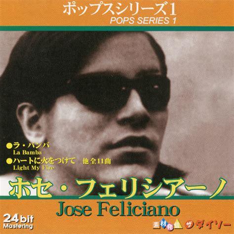 jose feliciano download jos 201 feliciano ポップスシリーズ 1 pops series 1 reviews and mp3