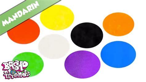 mandarin color colors in mandarin learn mandarin with basho friends