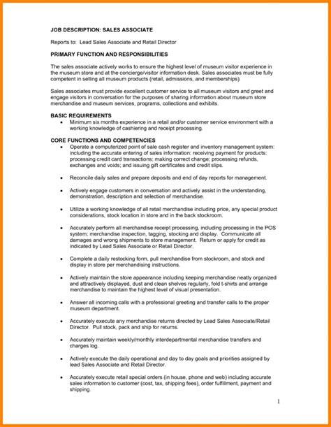 retail sales associate description for resume