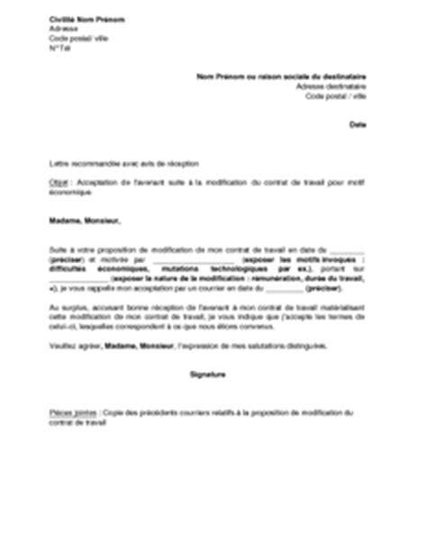 Modification Contrat De Travail Acceptation Tacite by Exemple Gratuit De Lettre Acceptation Par Salari 233