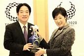 【雅痞日記】彼可取而代之 | 民報 Taiwan People News
