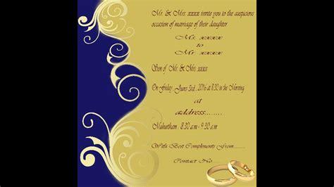 create wedding invitation card  photoshop