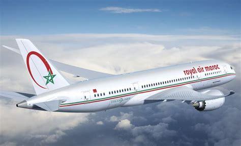 royal air maroc siege royal air maroc compagnie du maghreb travelercar