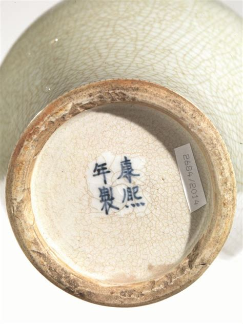 valutazione vasi cinesi vaso cina dinastia qing 1644 1922 a invetriatura