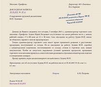 написать жалобу в государственную инспекцию труда ставропольского края официальный сайт