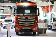 "Daimler's Joint Venture Product Auman EST chosen ""Chinese ..."